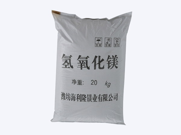 阻燃剂专用氢氧化镁