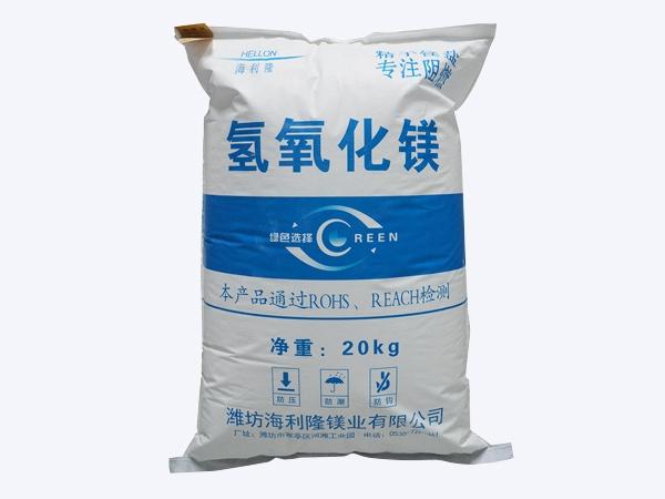 特种阻燃剂专用氢氧化镁