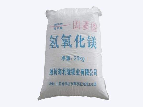 杀菌剂专用氢氧化镁