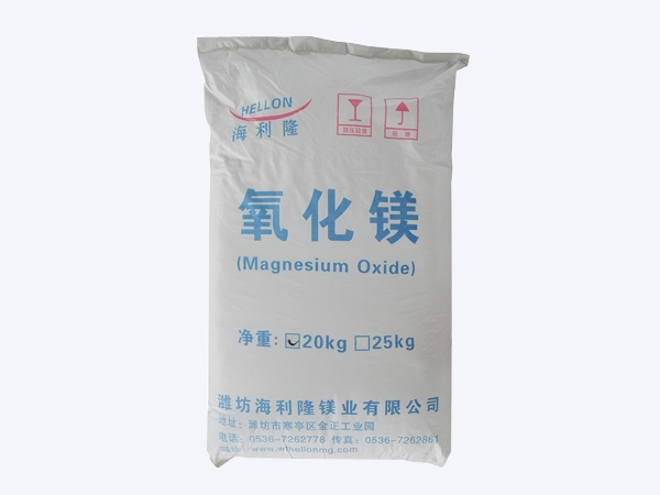 江苏轻质氧化镁