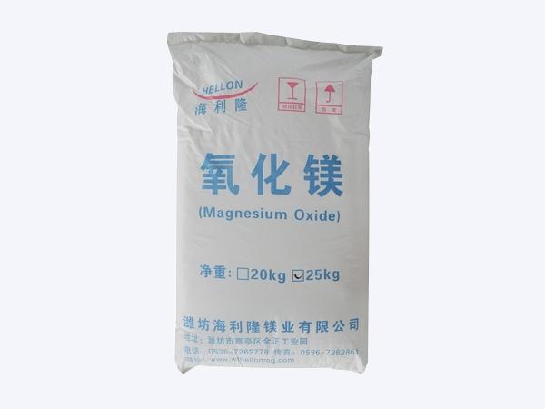 高纯重质氧化镁